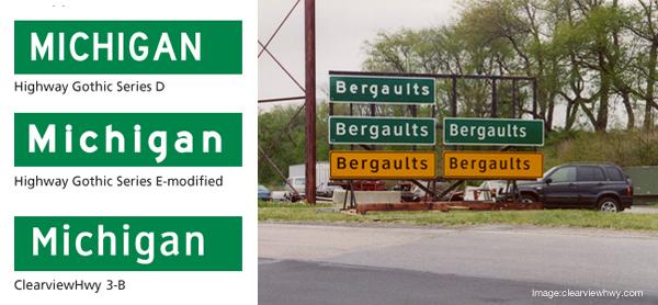 美国路标新字体 clearview