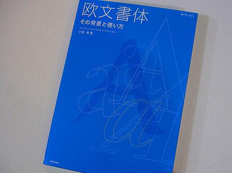 kobayashi_book01.JPG