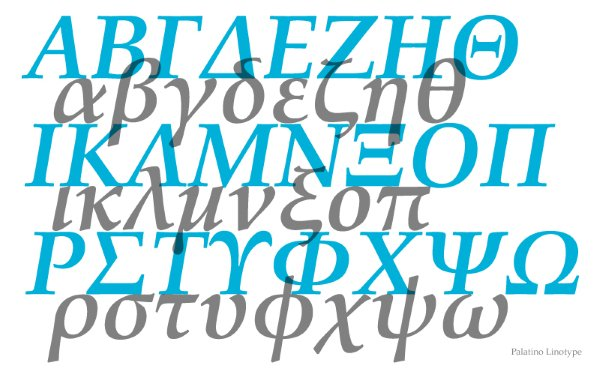 alphabet2jpg