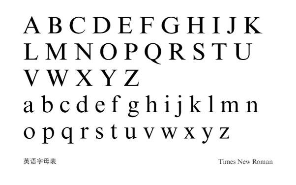 alphabet6_sm
