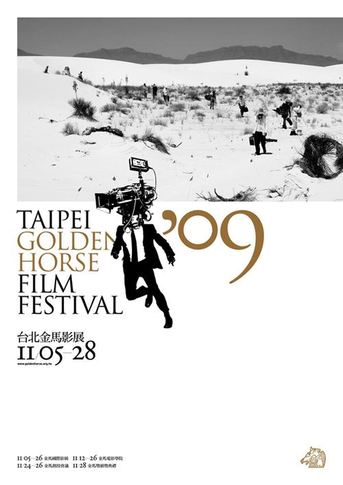2009-Golden-Horse-Awards