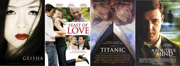 trajan_movies