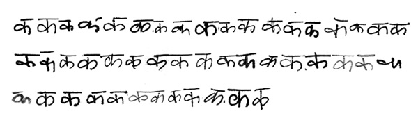 Devanagari-letter-ka