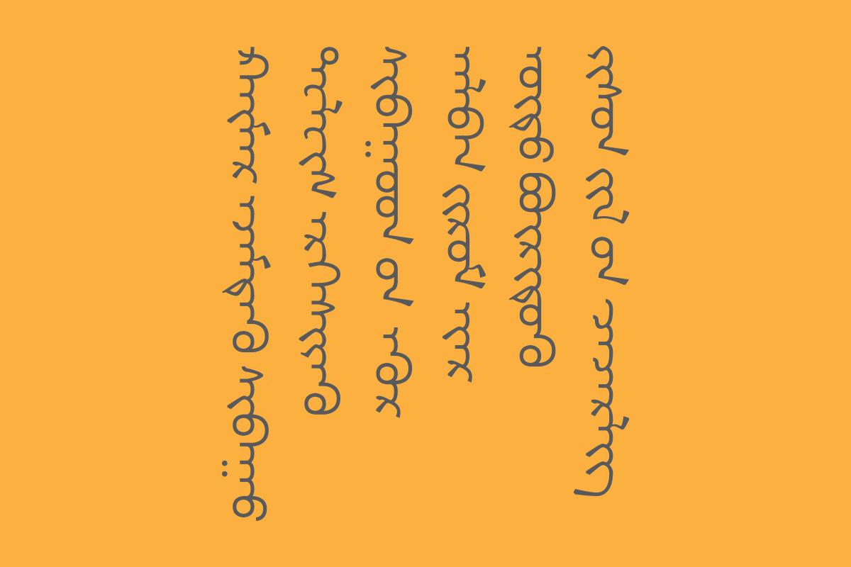 tengis_n_4