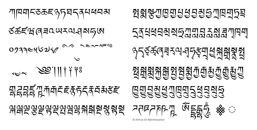 Jo De Baerdemaeker 设计的 Lungta 藏文部