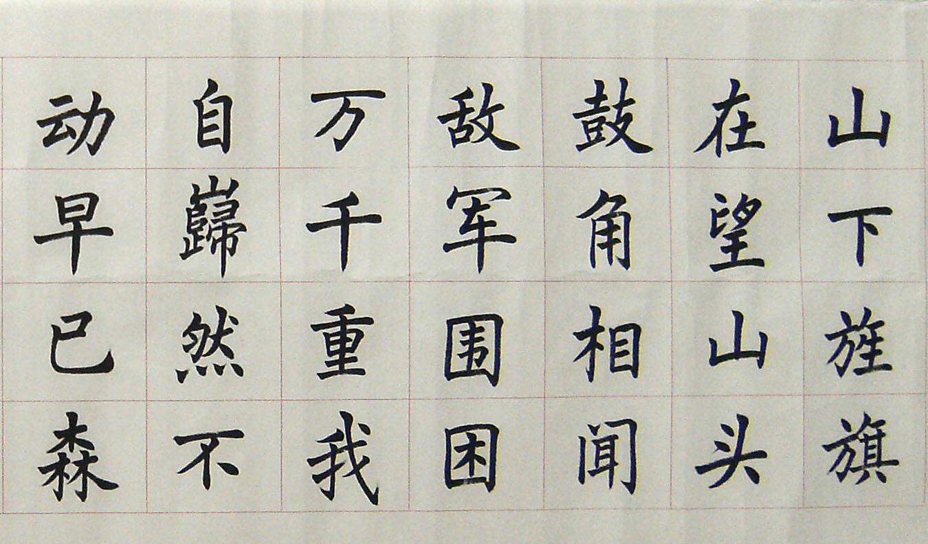 renzheng