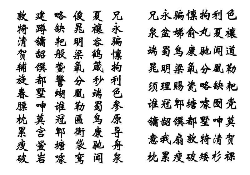 xinwei_sm