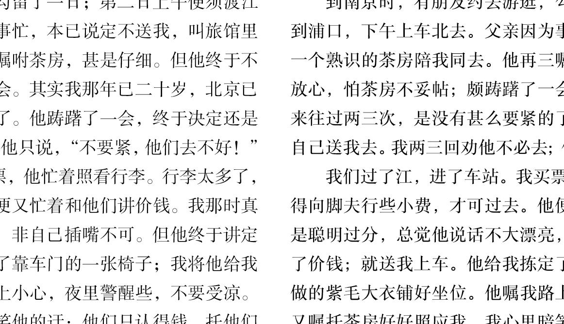 new_shusong_6