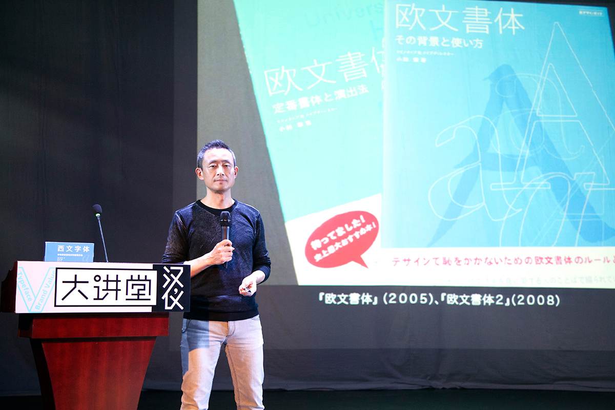 The lecture by Kobayashi.