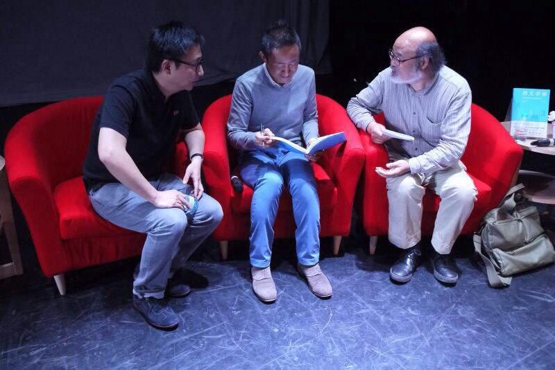 Book Launch: Chen, Kobayashi and Lv.