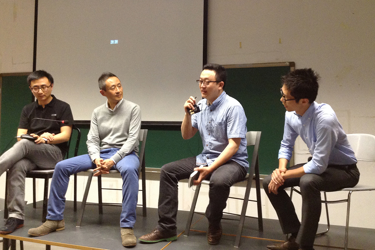 Lecture in Beijing (from left): Chen, Kobayashi, Yang and Liu.