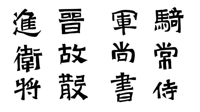 wangdanhu_1