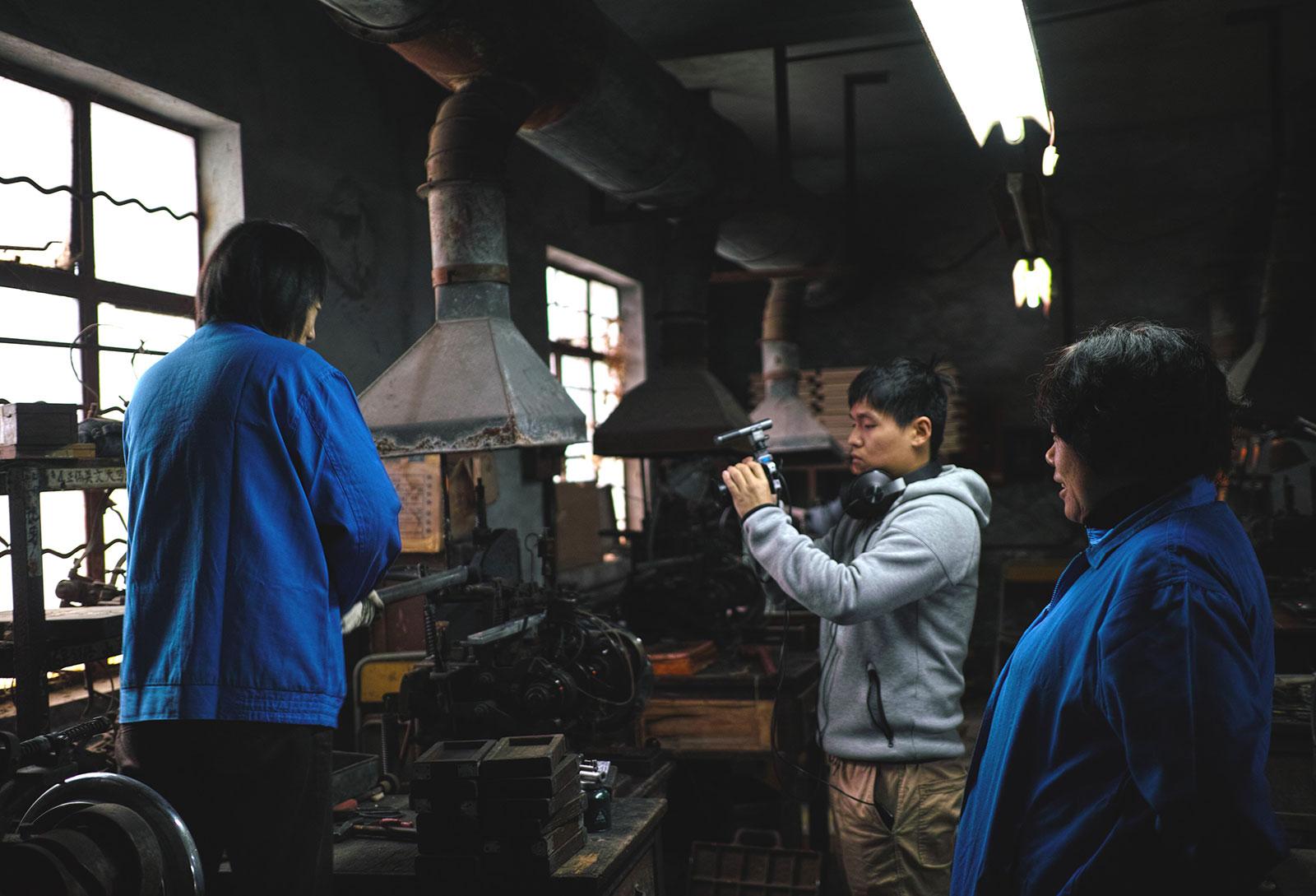 Baiyu Mao & Feng Xue