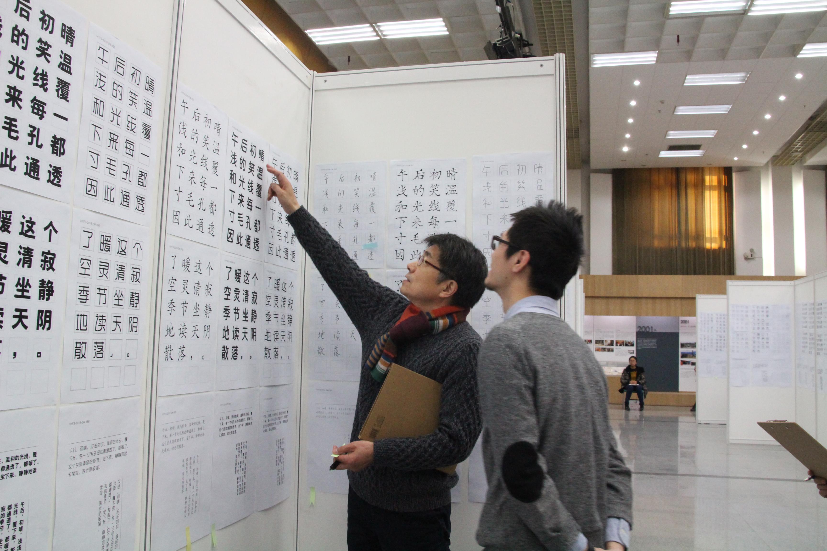 鸟海修和 Eric Liu 在「字体之星」评审现场