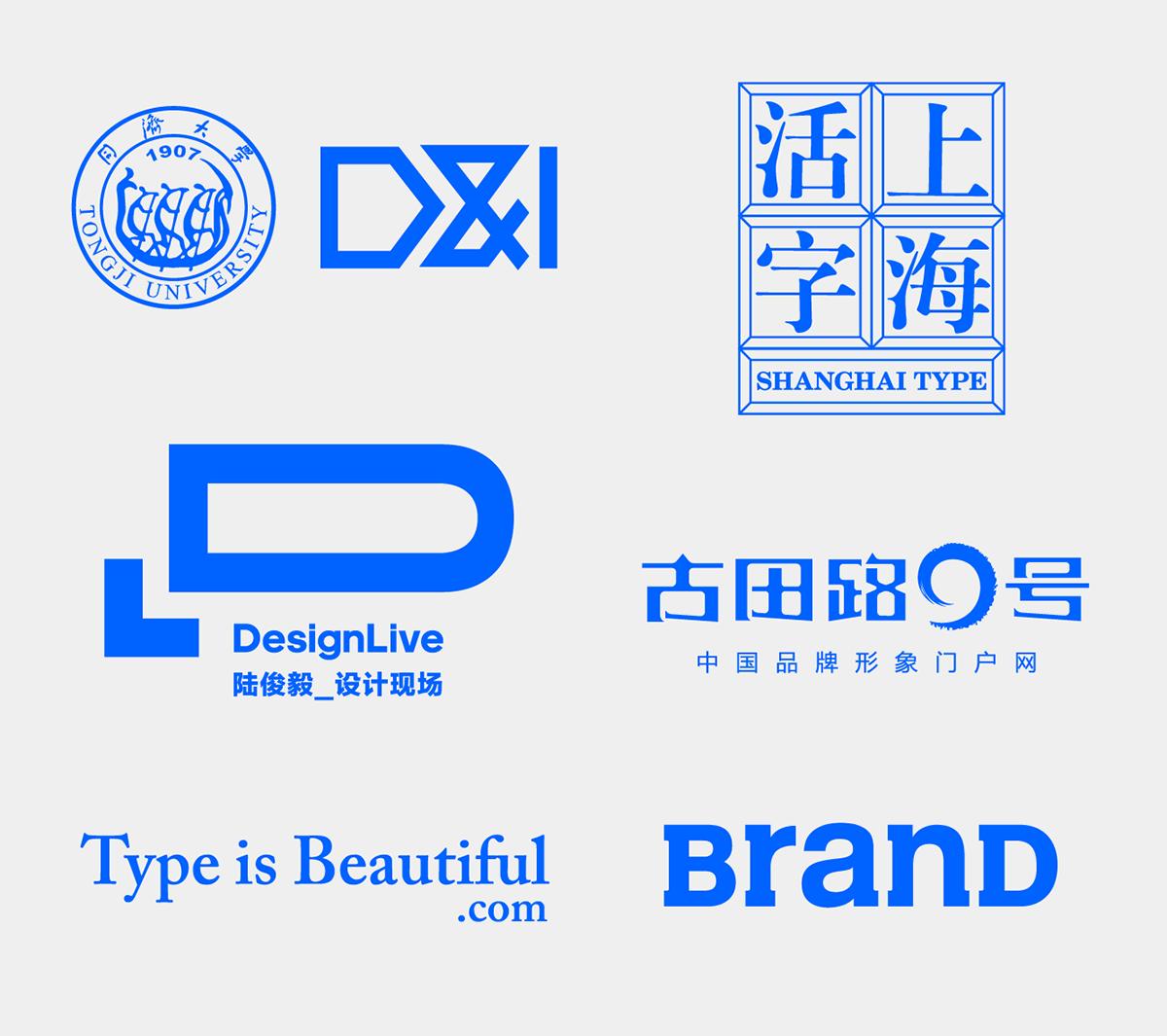 partners-Shanghai