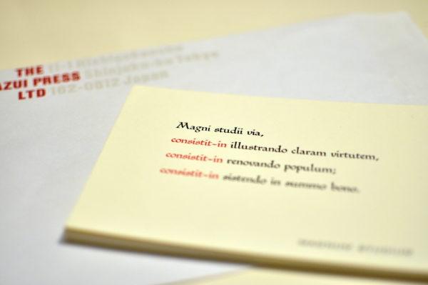 Daxue Postcard