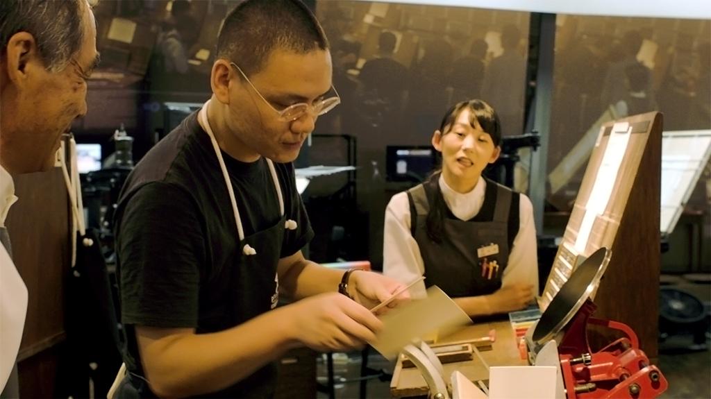 东京印刷博物馆印刷之家体验活版印刷
