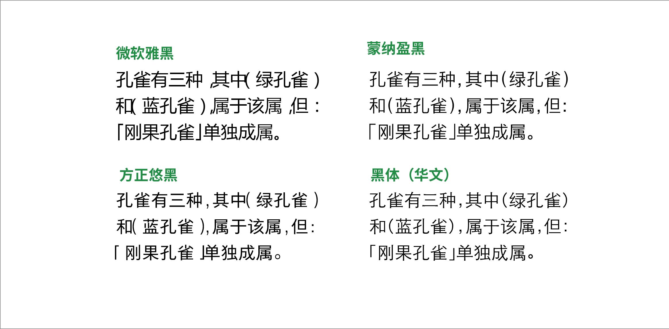 biaodianweizhi1