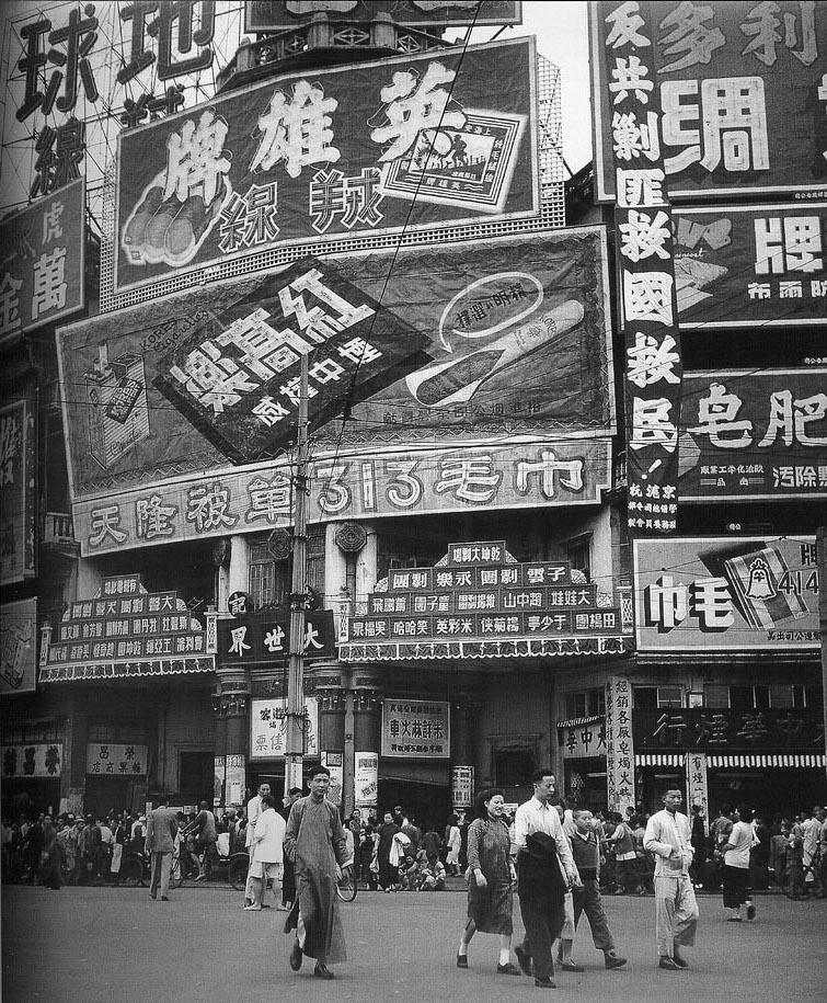 shanghai1949-1