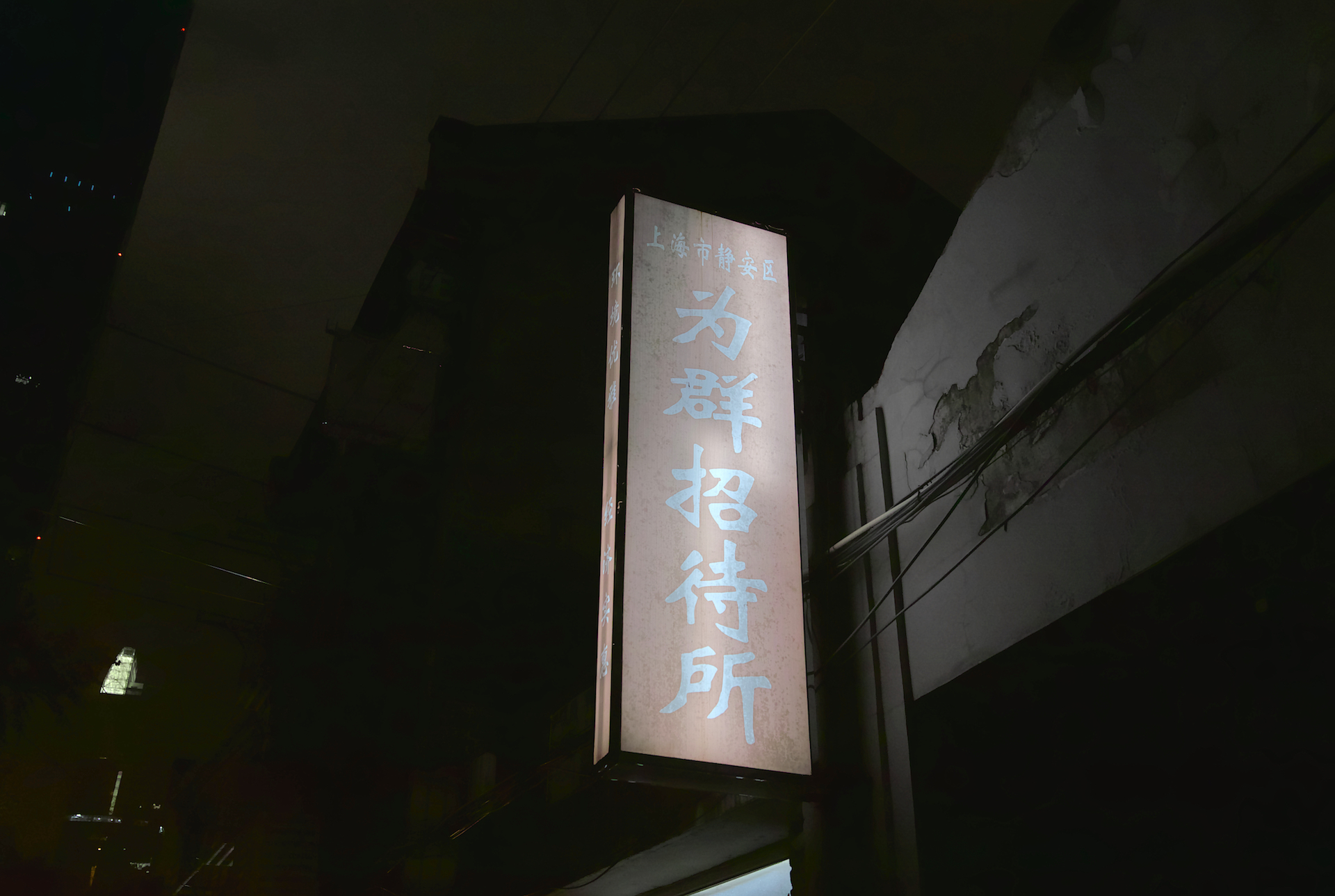 urbansign-3 xinwei