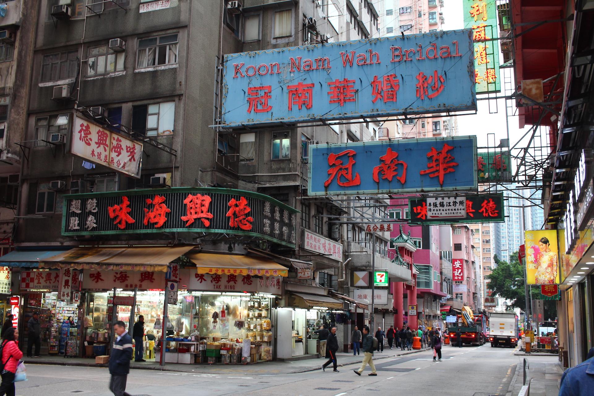 urbansigns-hk-h