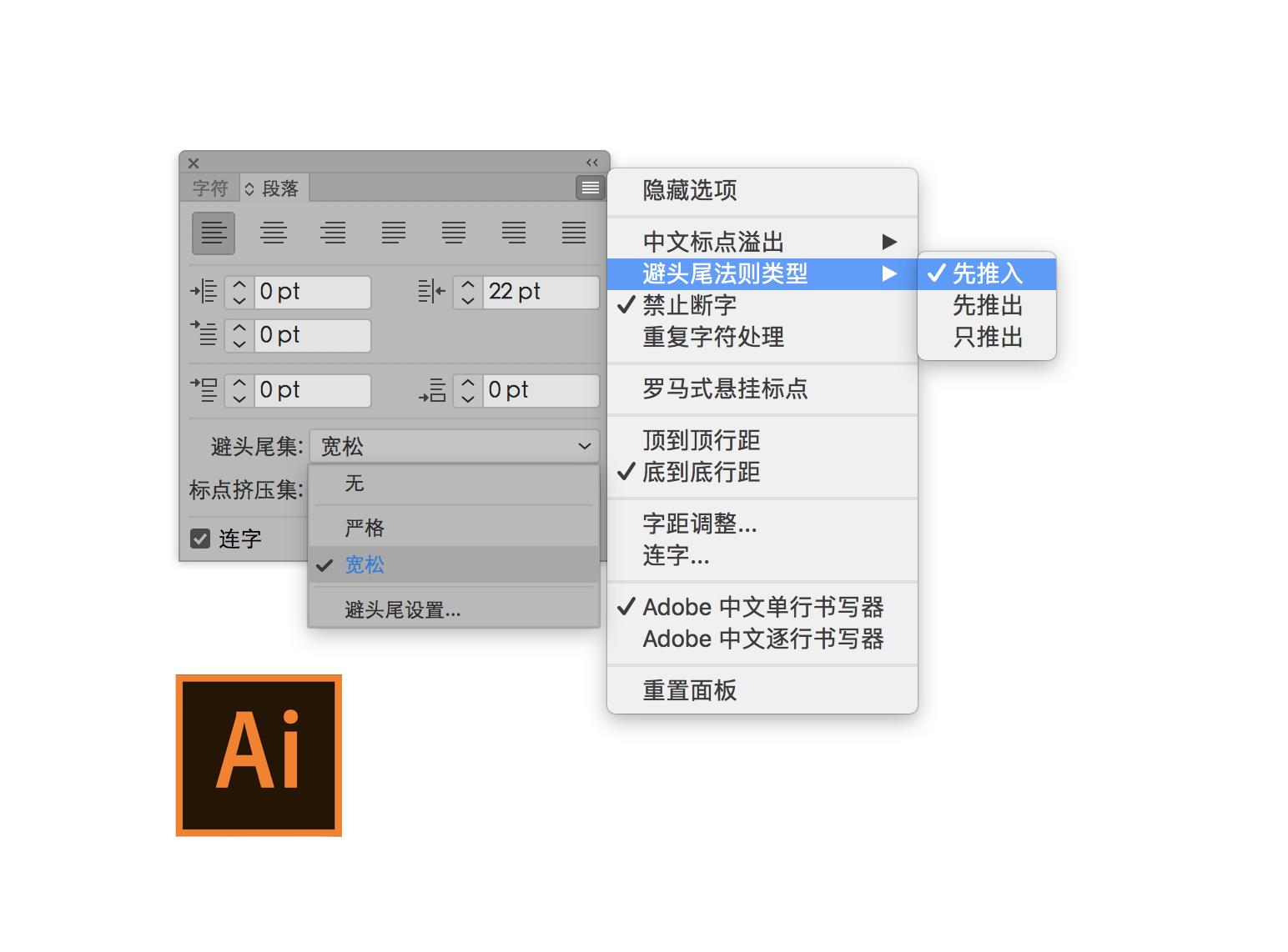 bitouwei-AI-panel