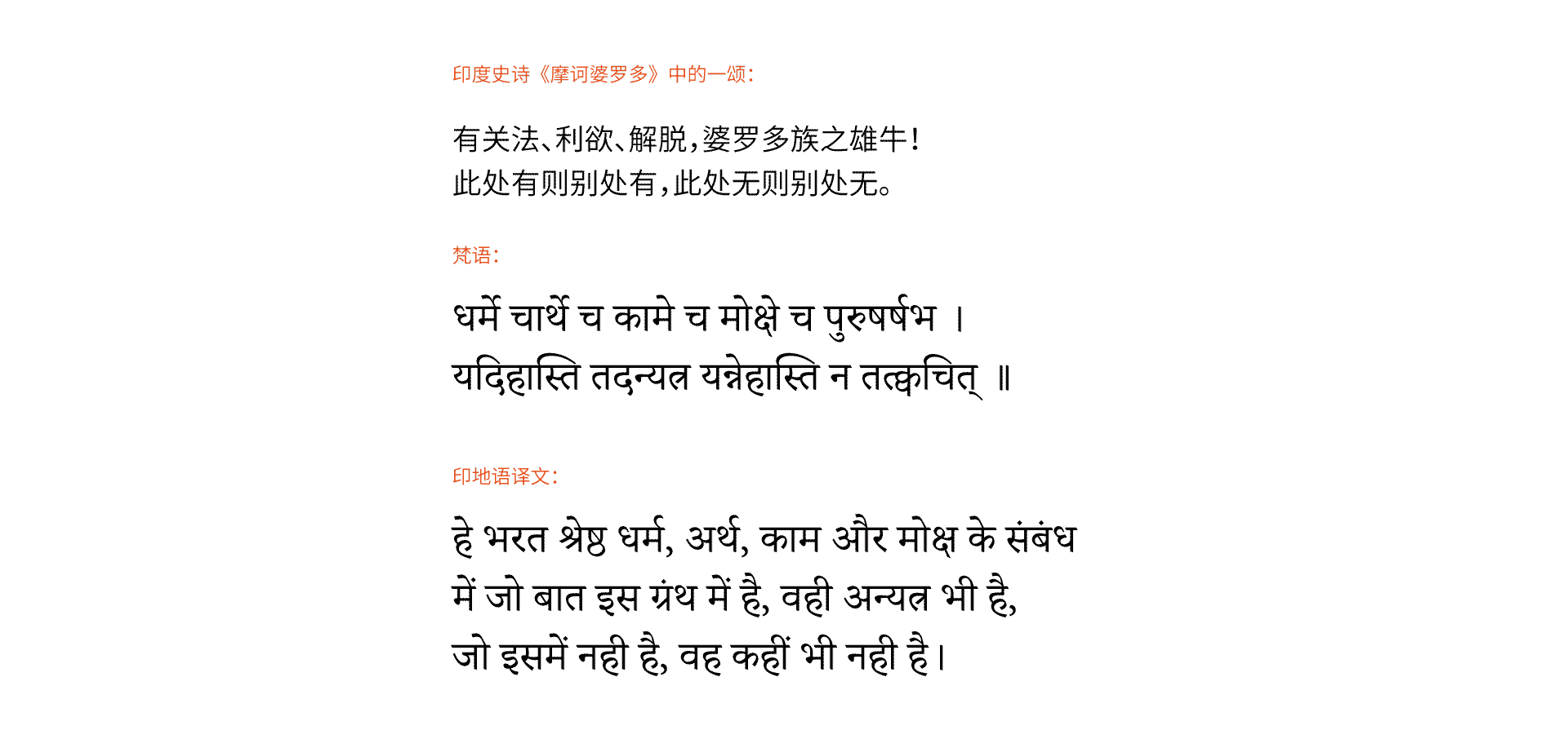 script-vs-language2