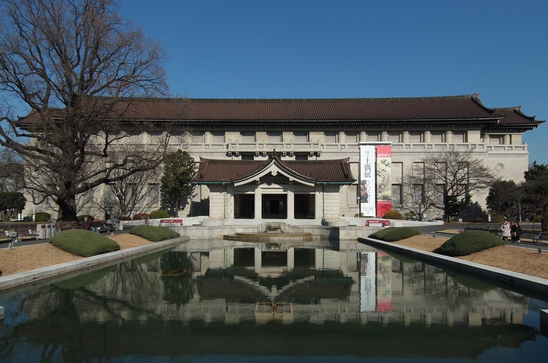 Tokyo_National_Museum,_Honkan1