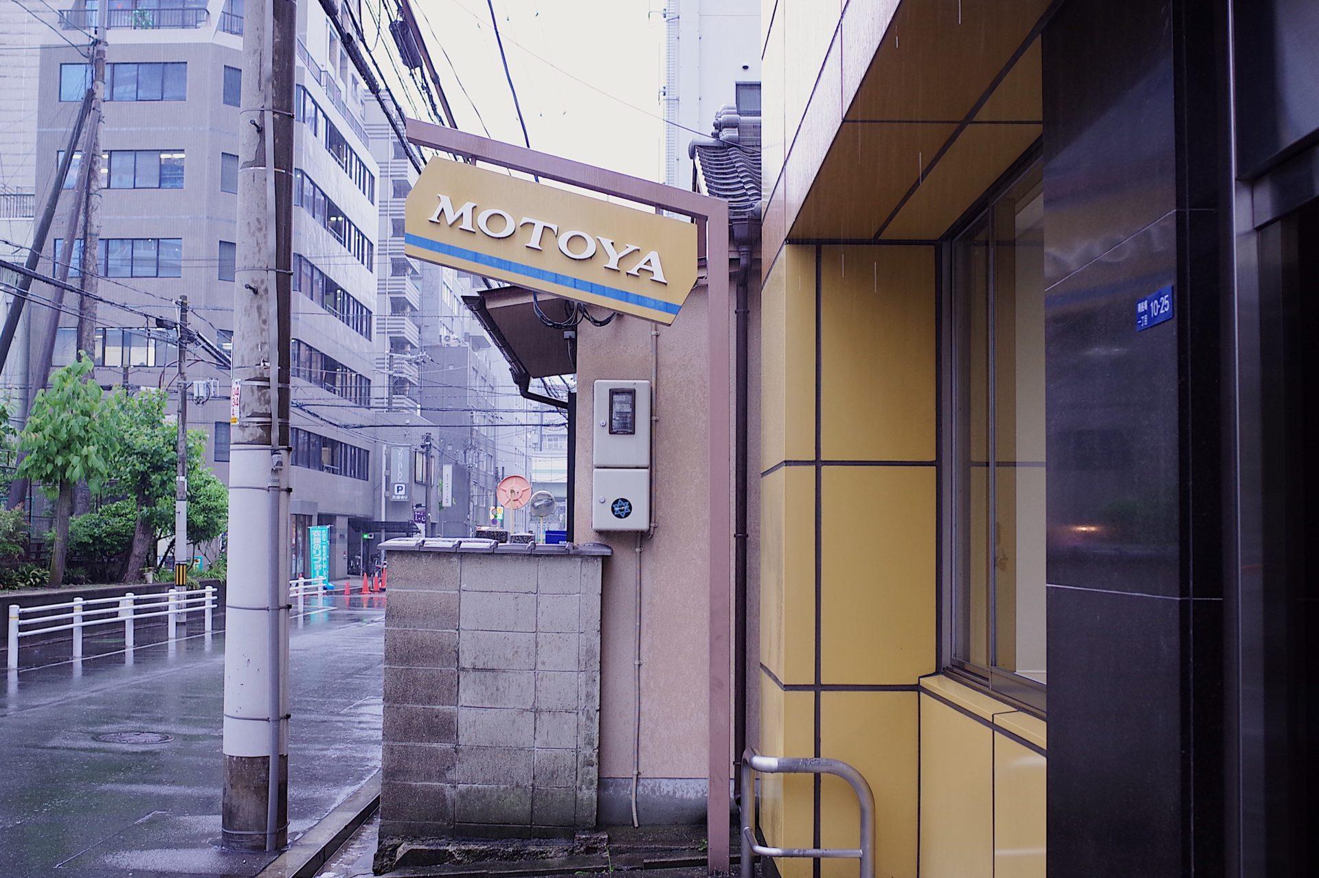 motoya2