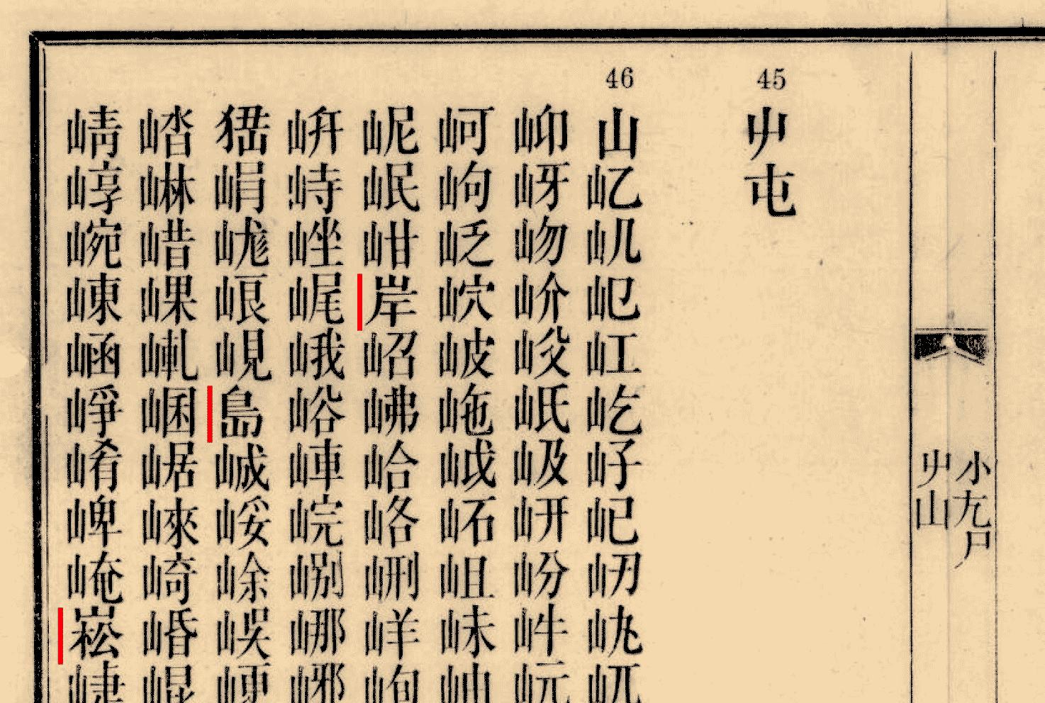 berlinfont-meihuashuguan2