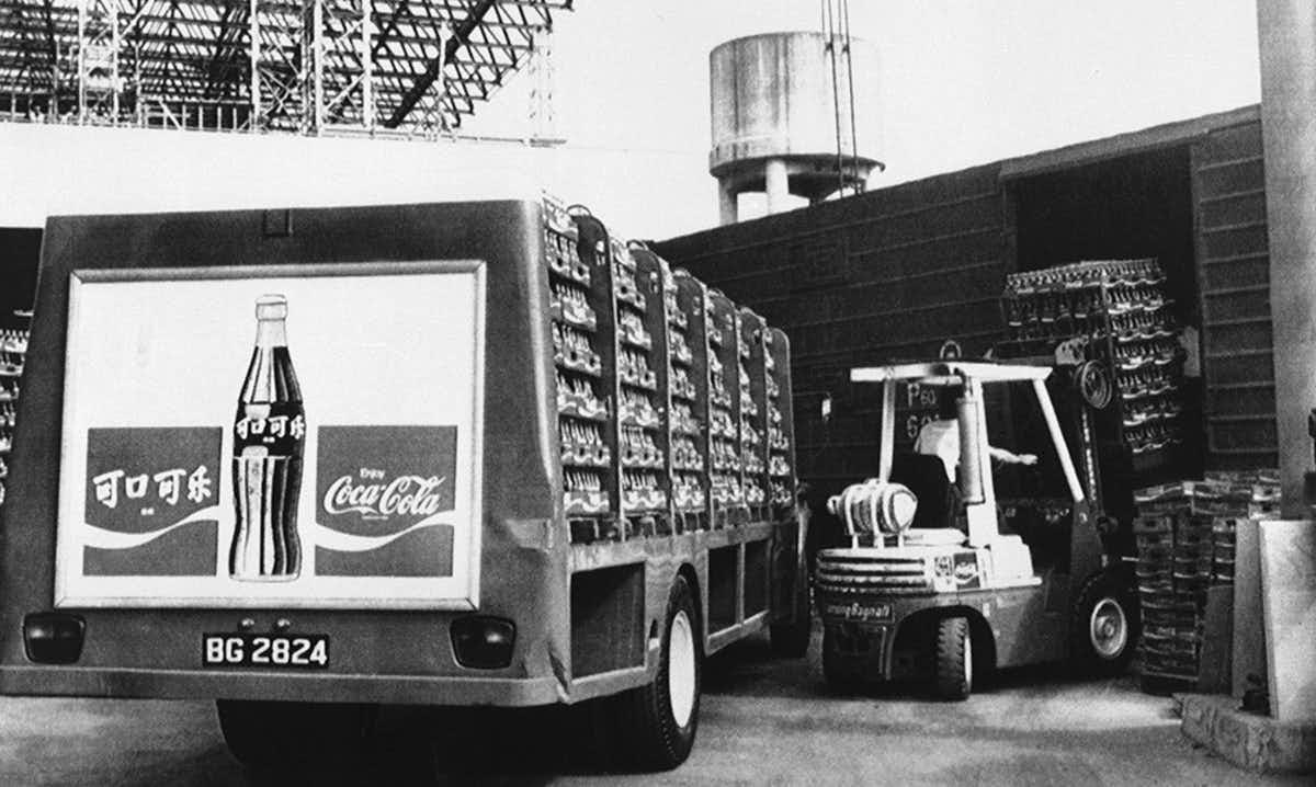 cocacola-1979-ap