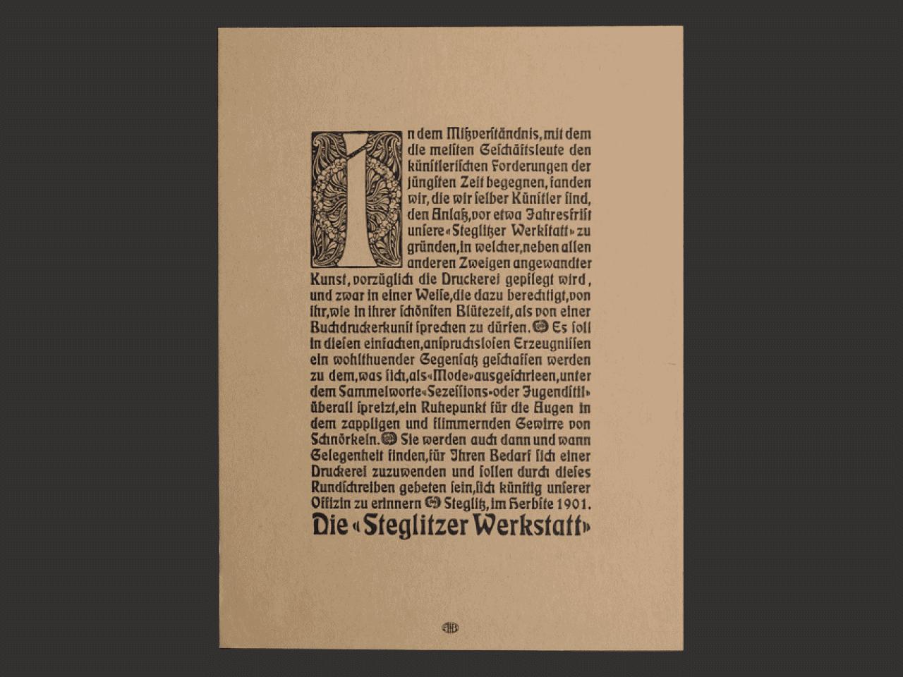 Steglitzer Werkstatt Manifesto