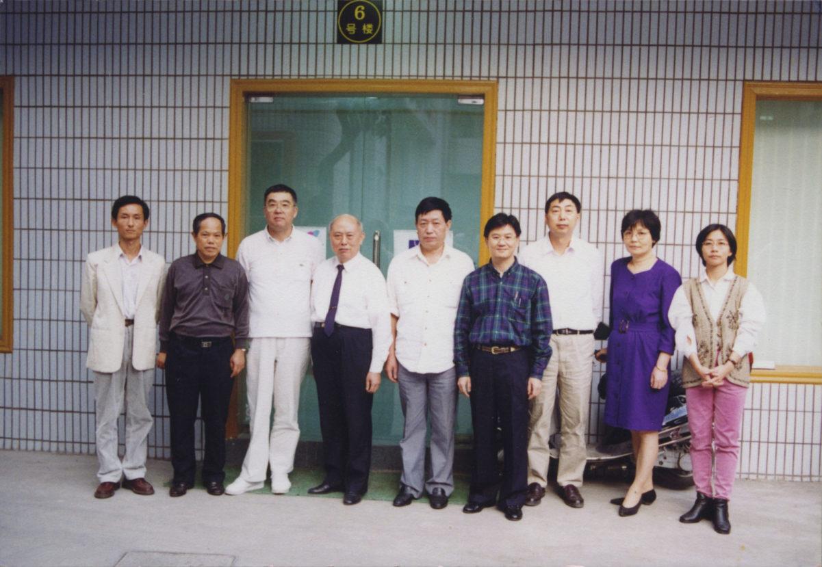 1995华康3