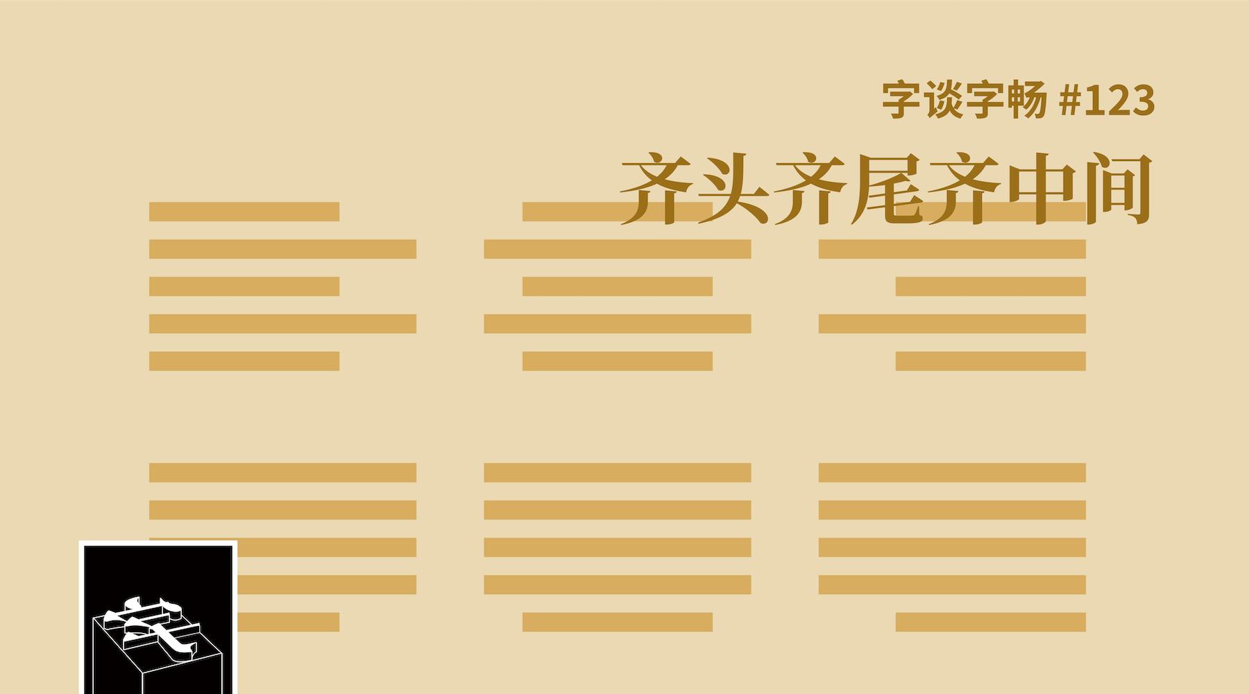 TypeChat #123