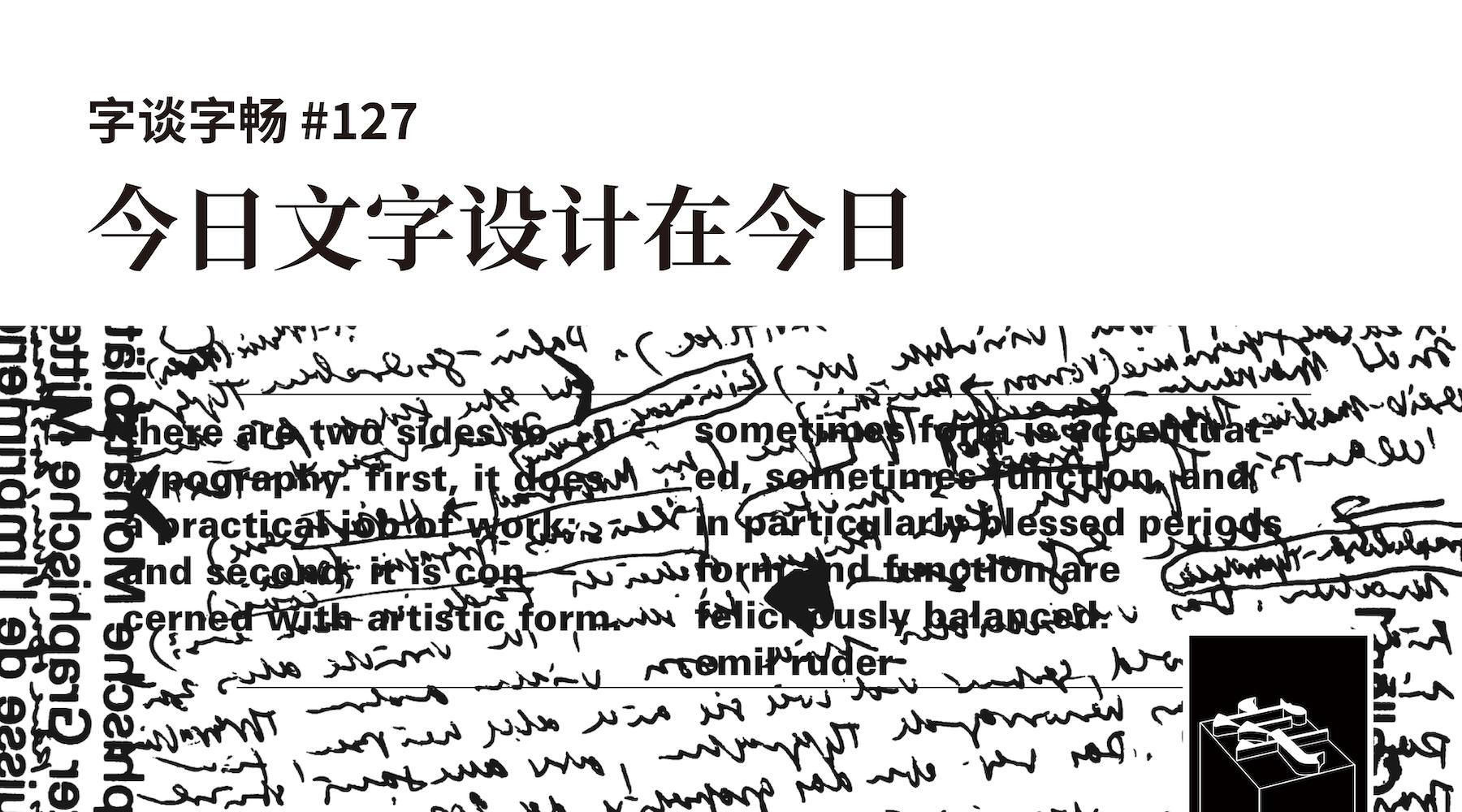 TypeChat #127