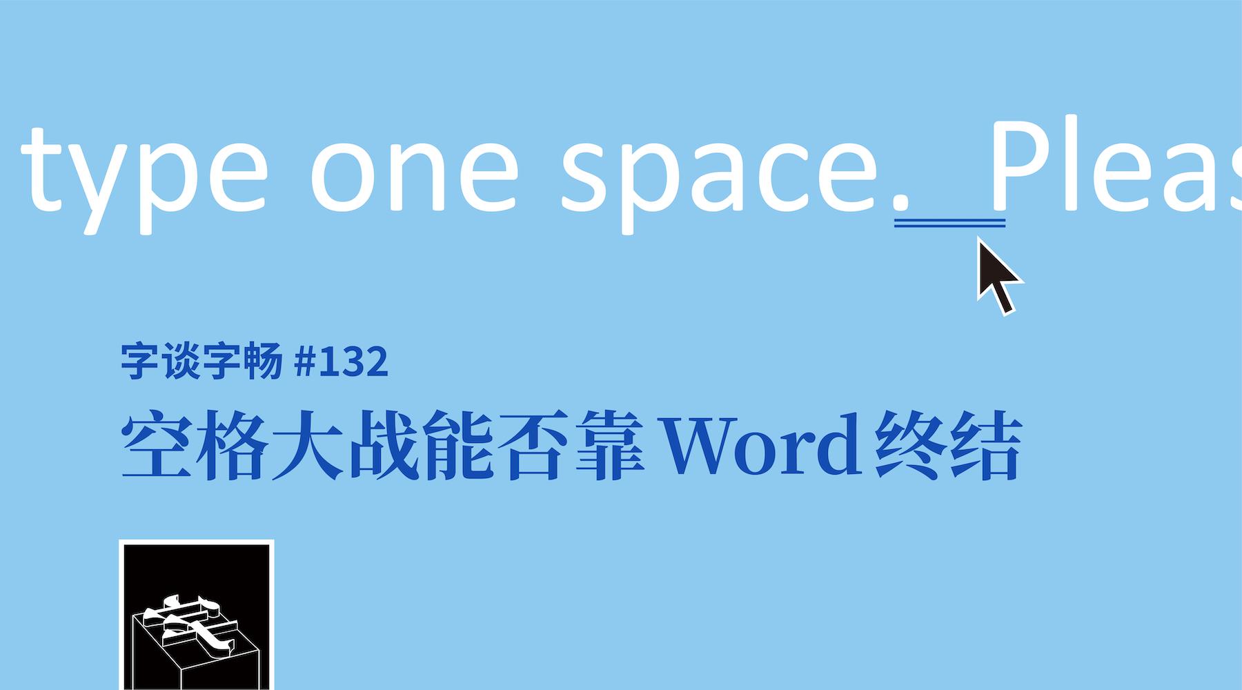 TypeChat #132