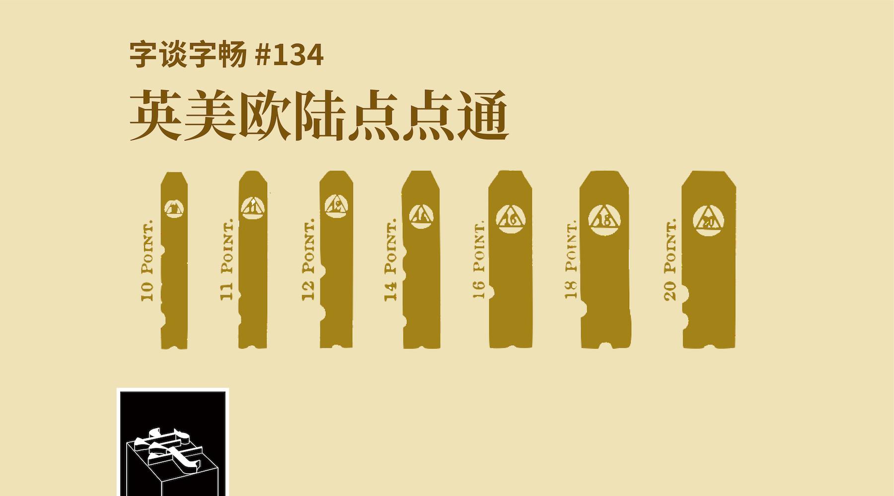 TypeChat #134