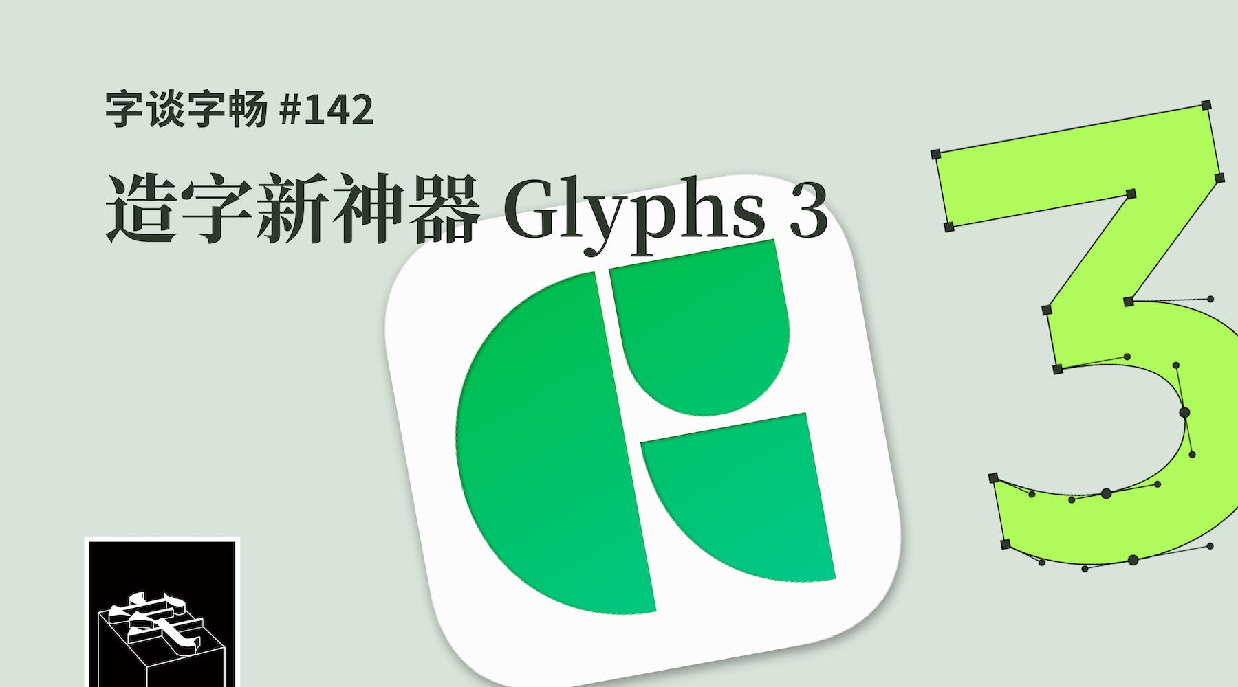 TypeChat #142