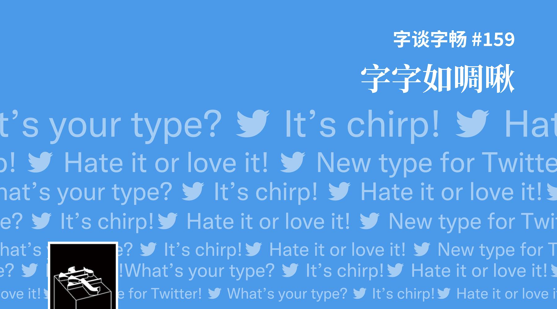 TypeChat #159